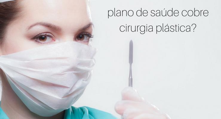 plano de saúde cobre cirurgia plástica